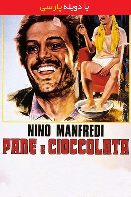 دانلود رایگان دوبله فارسی فیلم نان و شکلات Bread and Chocolate 1974