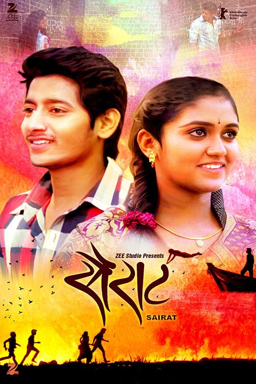 دانلود رایگان فیلم Sairat 2016
