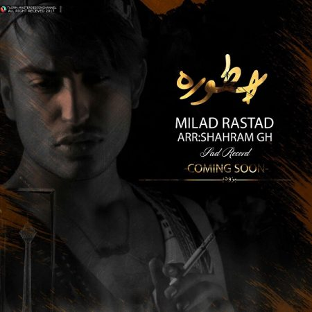 http://rozup.ir/view/2161492/Milad-Rastad-Ostoore-450x450.jpg