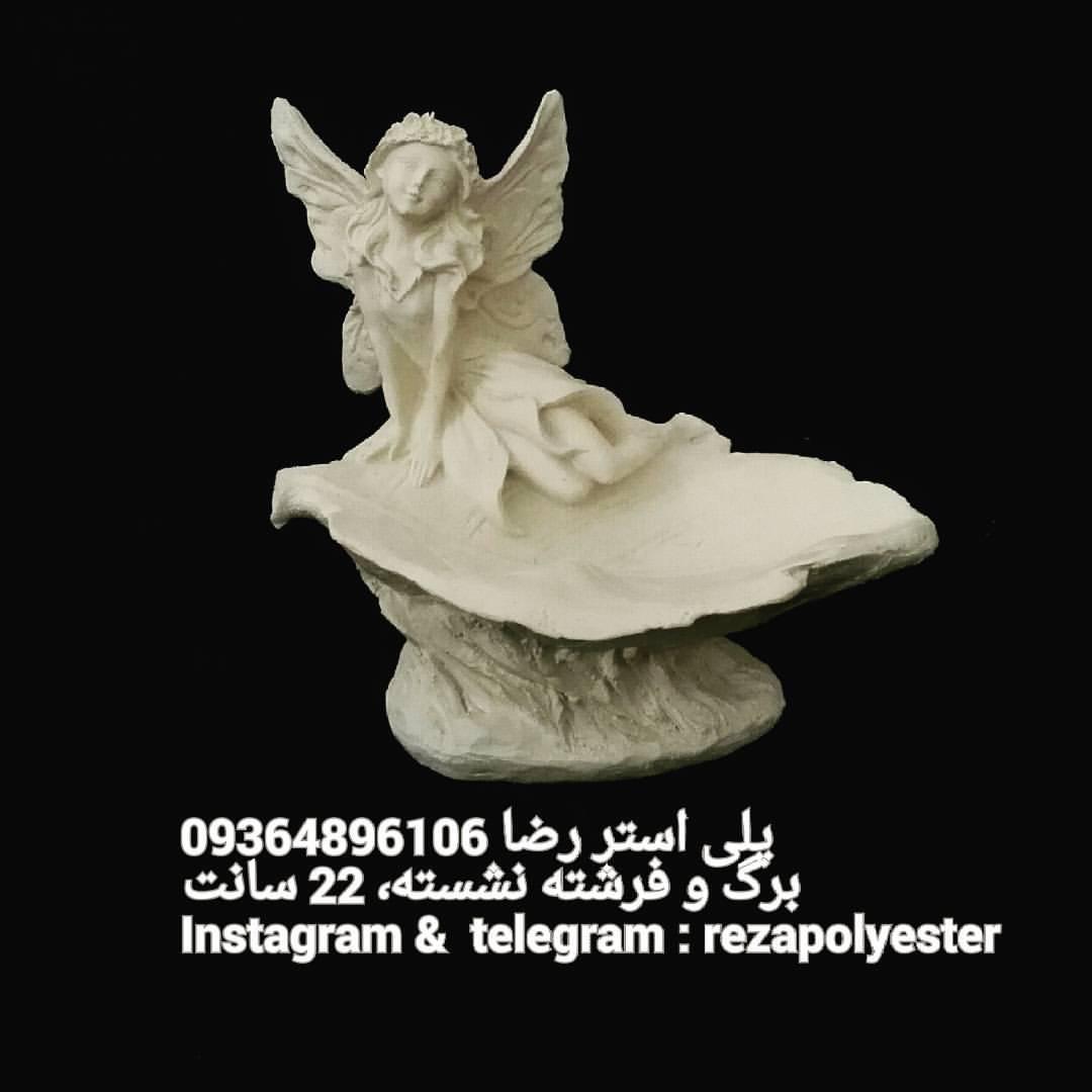 مجسمه برگ و فرشته نشسته