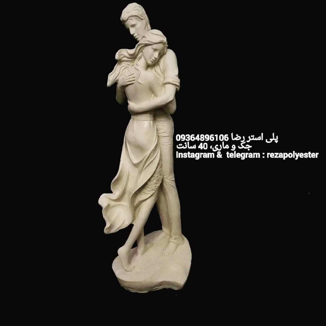 مجسمه زیبای جک و ماری