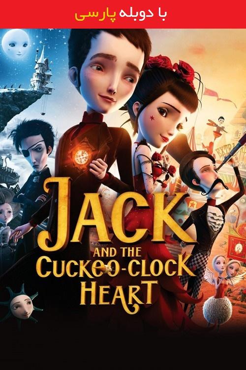 دانلود رایگان دوبله فارسی انیمیشن جک پسری با قلب کوکی Jack and the Cuckoo-Clock Heart 2013