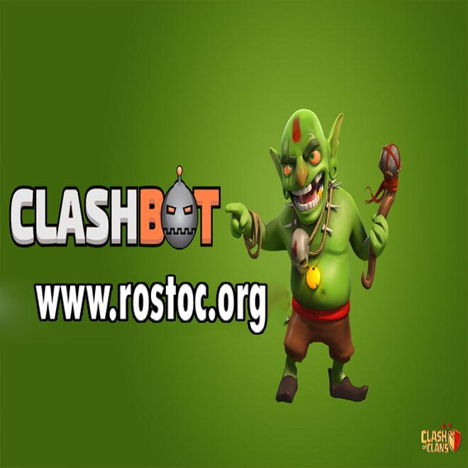 دانلود جدیدترین نسخه ClashBot v7.7.4 - مخصوص PC