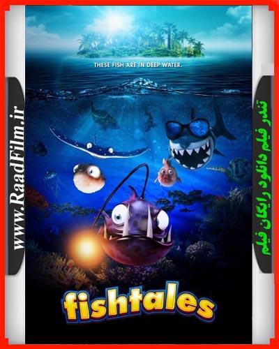 دانلود انیمیشن Fishtales 2016