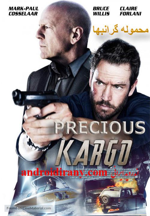 دانلود فیلم دوبله فارسی (محموله گرانبها) Precious Cargo 2016