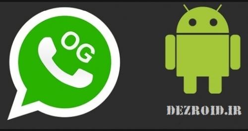 دانلود OGWhatsApp نصب همزمان دو واتس آپ + آموزش