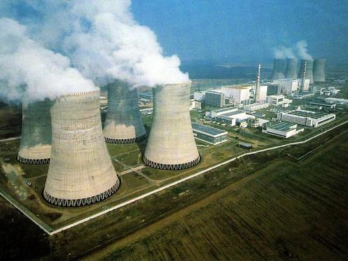 مرجع کامل نیروگاه اتمی