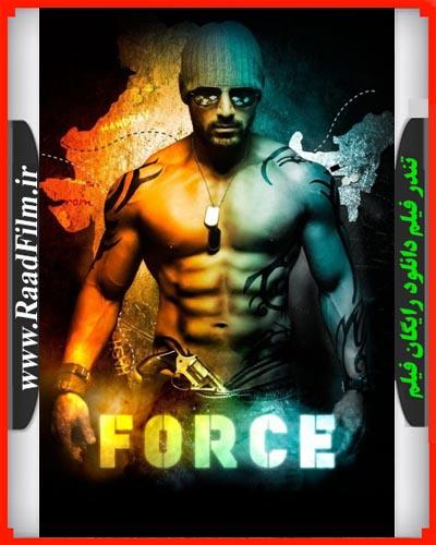 دانلود رایگان فیلم Force 2011