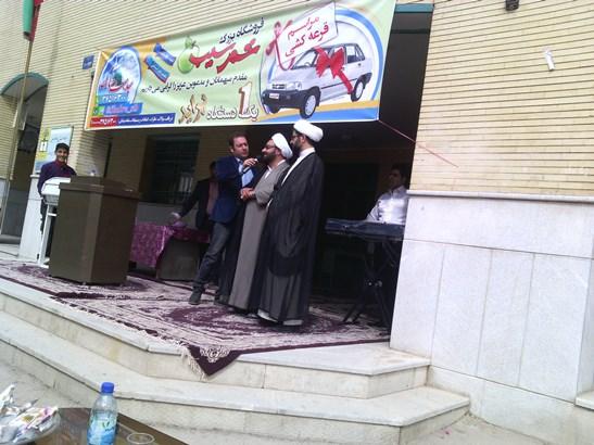 شرکت امام جمعه محترم در جشن قرعه کشی شهر سیب