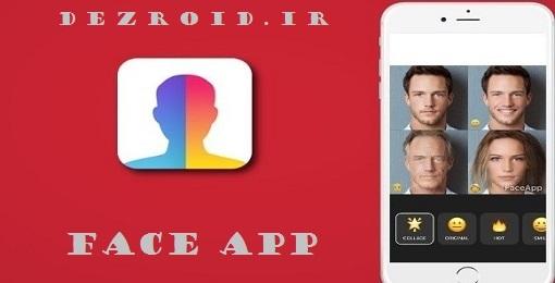 دانلود FaceApp فیس اپ برنامه تغییر چهره برای اندروید