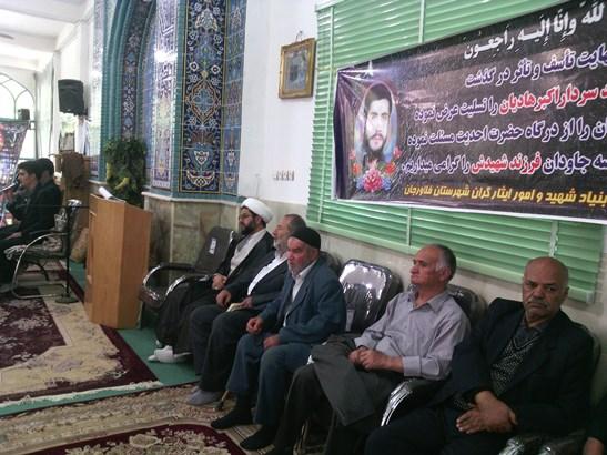 حضور امام جمعه شهر در مراسم ختم شهر قهدریجان و پدر شهید سردار اکبرهادیان