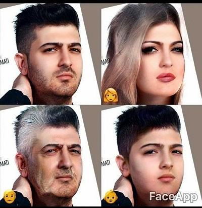 علی بابا fun