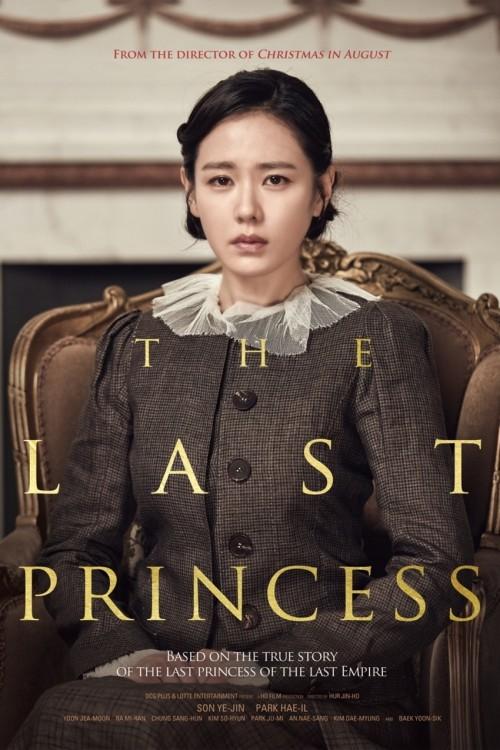 دانلود رایگان فیلم The Last Princess 2016