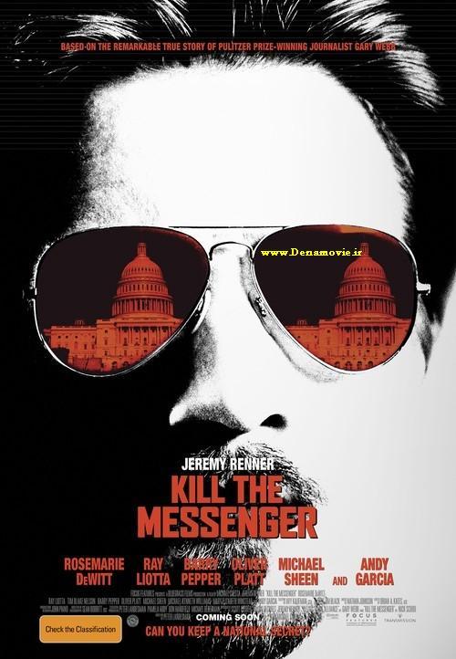 دانلود فیلم Kill The Messenger 2014
