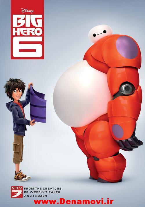 دانلود فیلم Big Hero 6 2014
