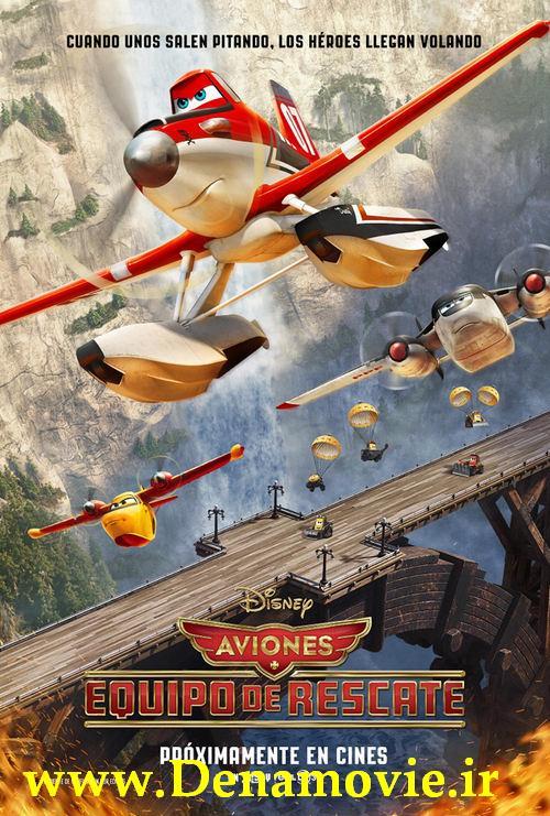 دانلود فیلم Planes 2 2014