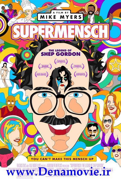 دانلود مستند Supermensch:The Legend Of Shep Gordon 2013