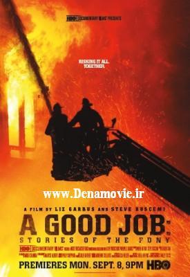 دانلود فیلم A Good Job 2014