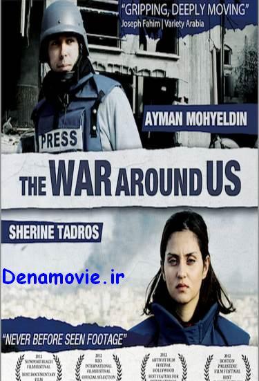 دانلود فیلم مستند The War Around Us 2014
