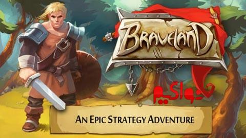 دانلود بازی Braveland 1.1 برای اندروید + دیتا