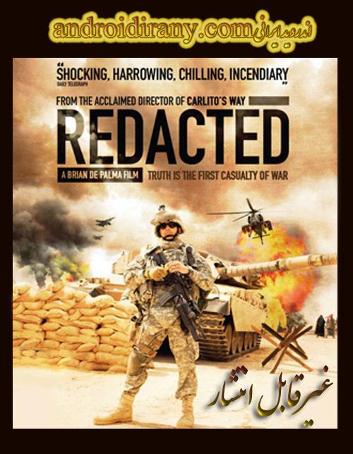 دانلود فیلم دوبله فارسی (غیرقابل انتشار) Redacted 2007