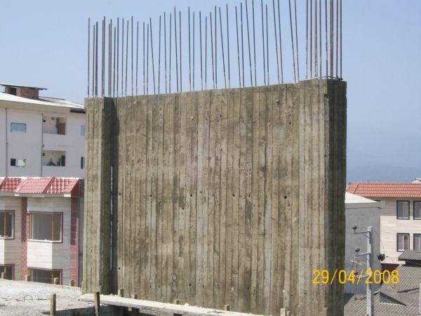 دیوار برشی - عکس