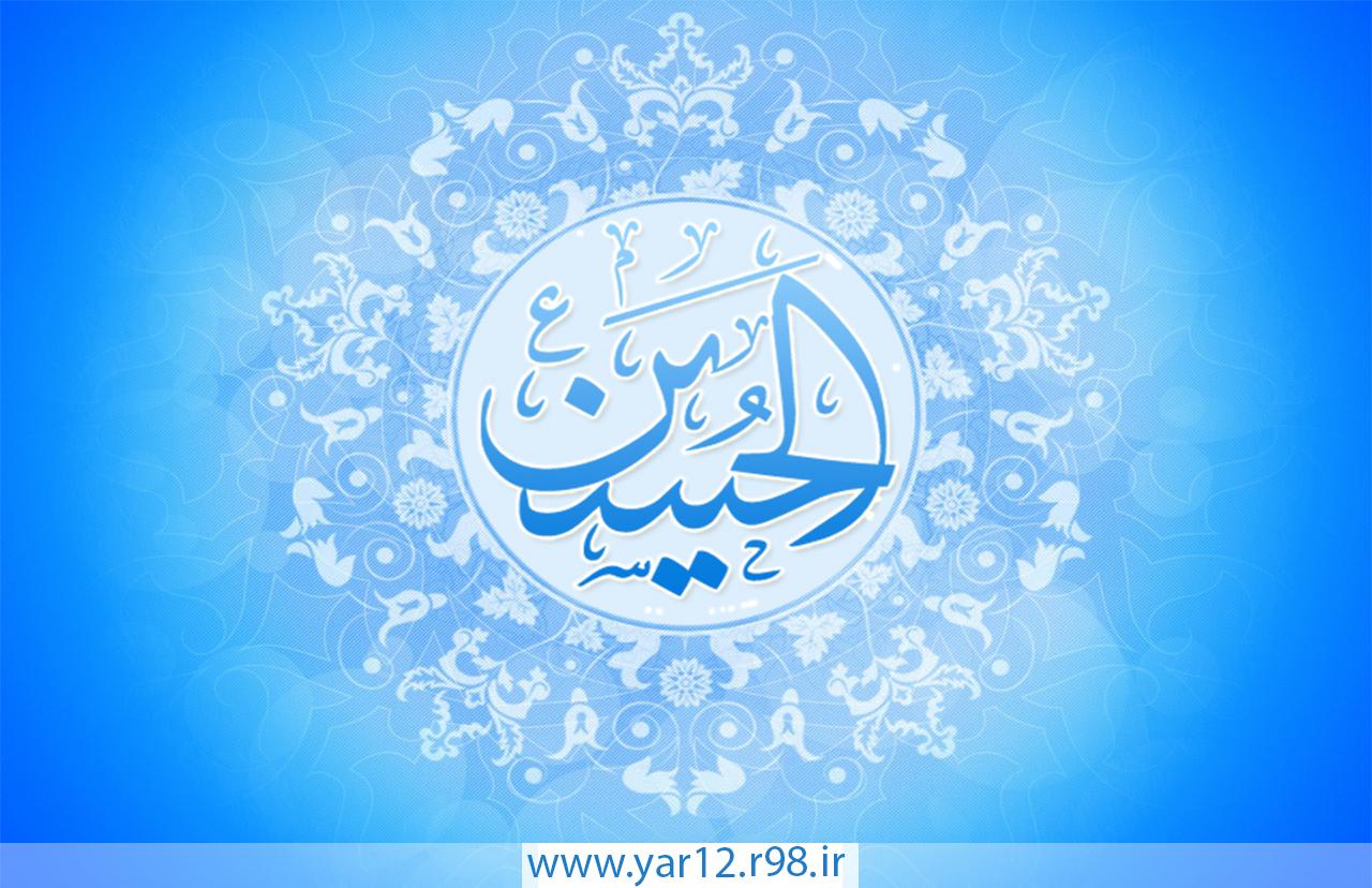 مولودی خوانی سلیم موذن زاده در ولادت امام حسین (ع)