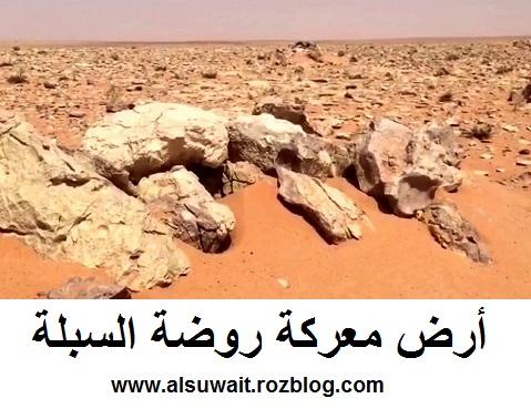 الاخوان فی معرکة السبله ضد الملک عبدالعزیز آل سعود