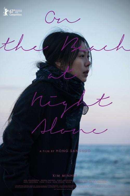 دانلود رایگان فیلم بسیار زیبای On the Beach at Night Alone 2017