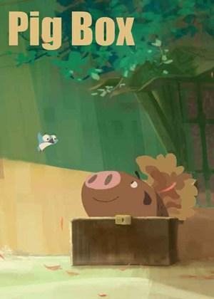 دانلود انیمیشن کوتاه خوک جعبه ای