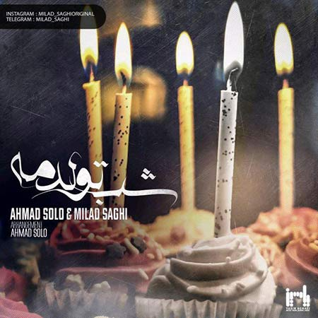 http://rozup.ir/view/2175057/Ahmad-Solo-And-Milad-Saghi-Shabe-Tavalodame.jpg
