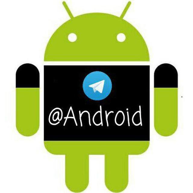 کانال تلگرام برنامه و ترفند اندروید | android