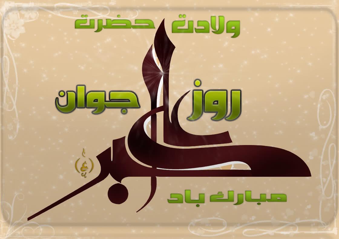 http://rozup.ir/view/217725/IMG13512096.jpg