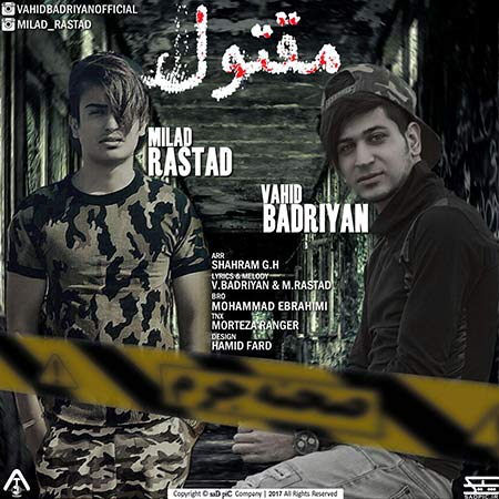 http://rozup.ir/view/2177628/Milad-Rastad-And-Vahid-Badriyan-Maghtol.jpg
