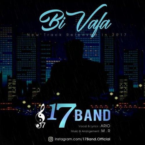 دانلود آهنگ جدید ۱۷ باند بنام بی وفا