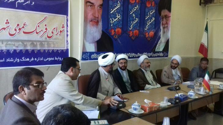 حضور امام جمعه محترم شهر در جلسه شورای  فرهنگ عمومی شهرستان