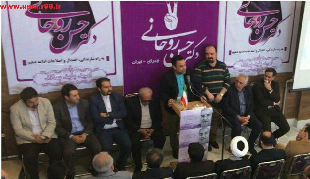 كمال الدين پيرموذن در مراسم افتتاحيه ستاد نخبگان و متخصصان دكتر روحاني در اردبيل: