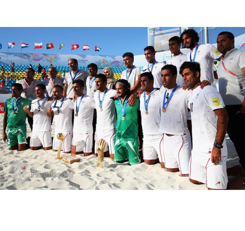 تاریخسازی فوتبال ساحلی ایران
