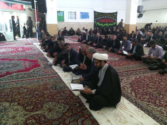 حضور امام جمعه شهر در مسجد بلال 96.2.18