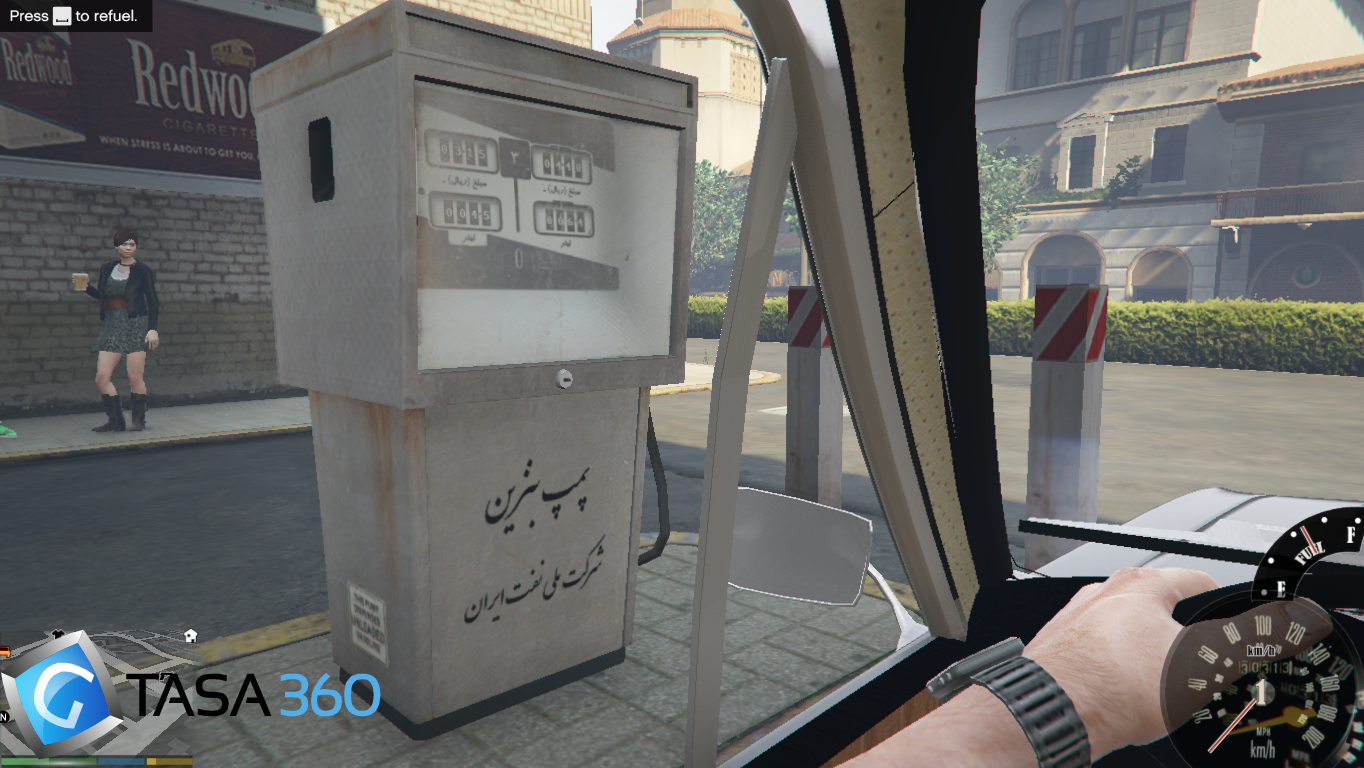 پمپ بنزین ایرانی برای gta v