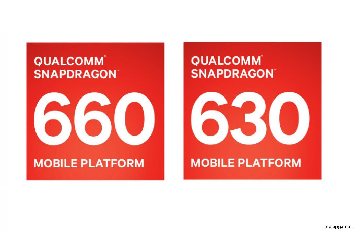 تراشه های جدید اسنپدراگون 630 و 660 معرفی شدند