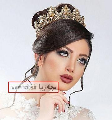 آرایش عروس با مدل موی سلطنتی