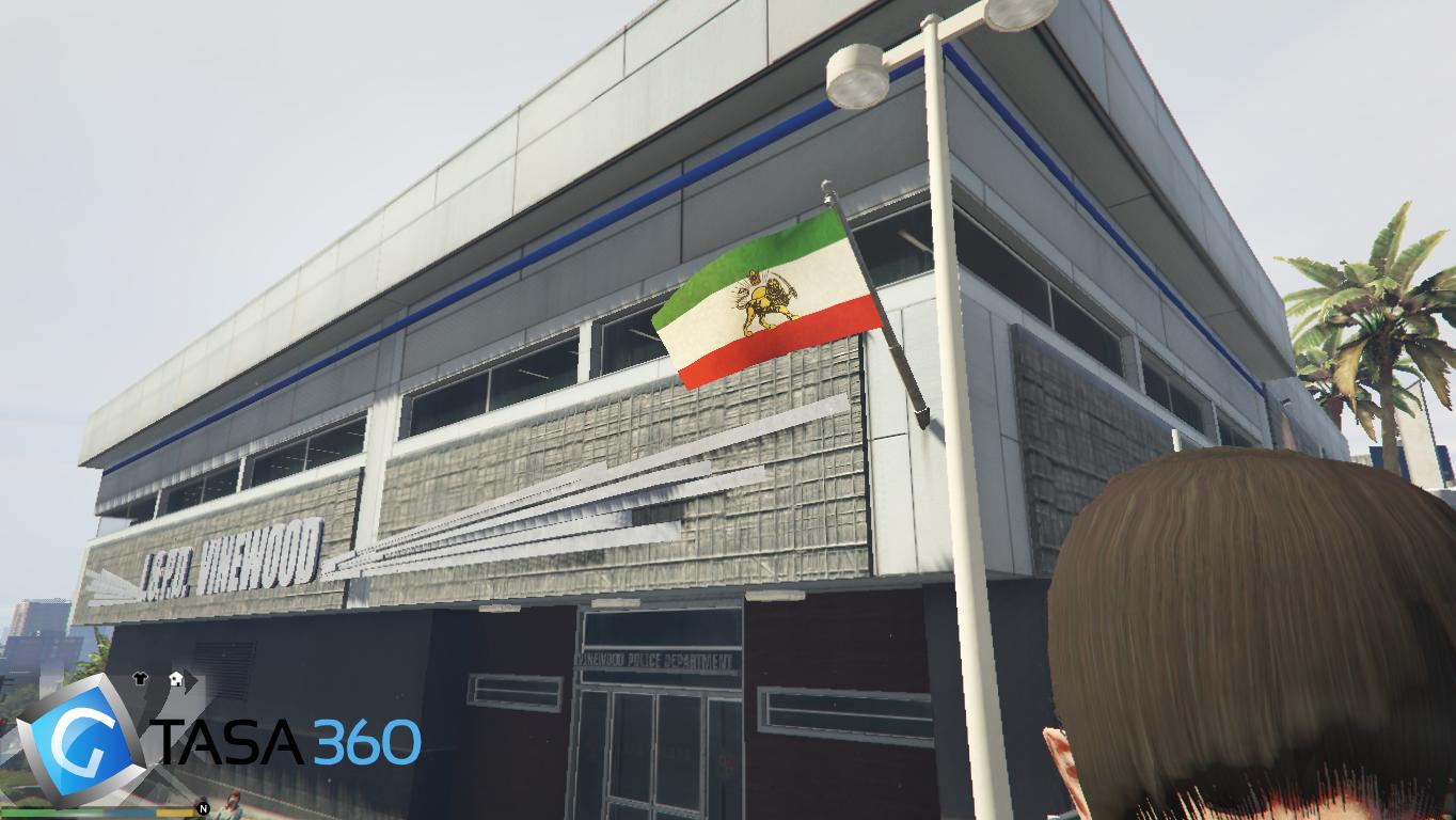 پرچم ایران در قبل از انقلاب برای gta v