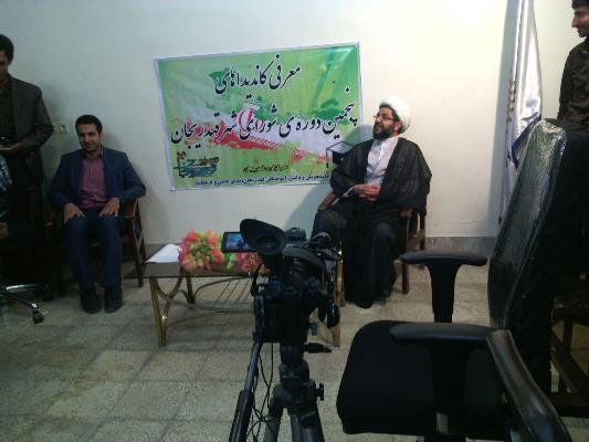 مصاحبه امام جمعه شهر با خیرگذاری شهر و مجمع دانشجویان شهر قهدریجان