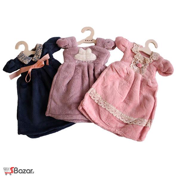 خرید حوله و آویز طرح لباس کودک