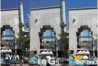ویدیو مقایسه دوربین گلکسی اس ٧ ، ال جی جی٥ و آیفون ٦ اس