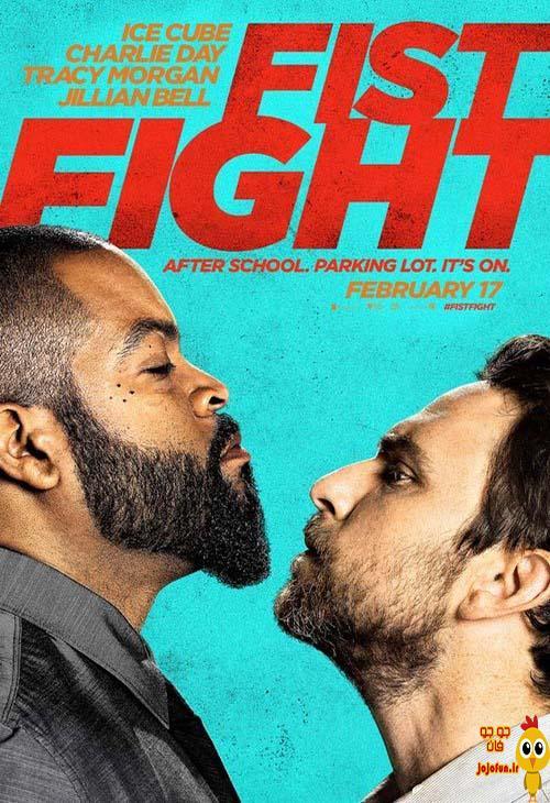 دانلود رایگان فیلم Fist Fight 2017 با لینک مستقیم