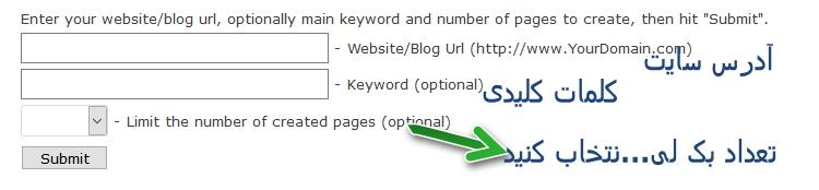 بک لینک رایگان همراه کلمات کلیدی صفحه