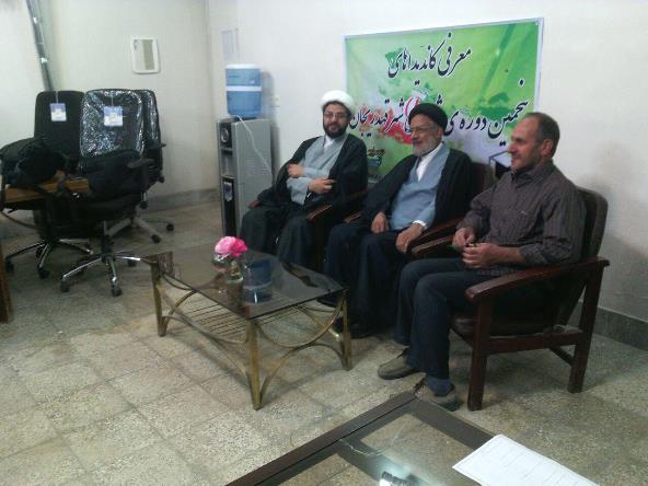 مراسم قرعه کشی زمان پخش کاندیداها شورای شهر در فظای مجازی