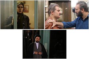 سریال های ماه مبارک رمضان سال 96